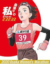 Oosaka_kokusai_logo