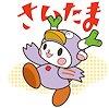 Saitama_chara