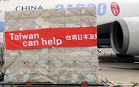 Taiwan_help