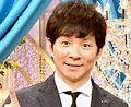 Watabe